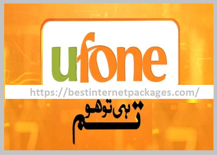 How to Block Number on UFone
